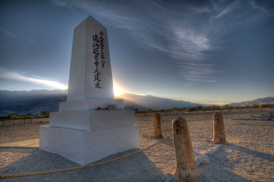 Manzanar Japanese Internment Site National Monument